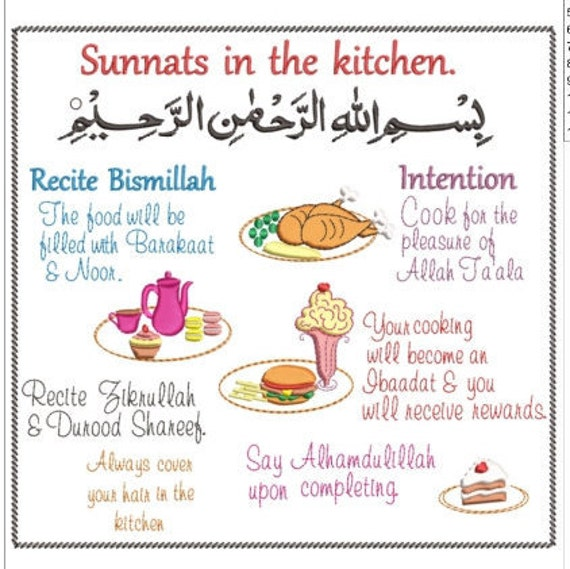 Sunnats in the kitchen machine embroidery download 3 for 7x7 kitchen design