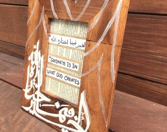 Goodness - Arabic Calligraphy Frame