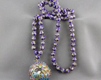 Vintage Chinese Export Gilt Silver Cloisonne Enamel Necklace