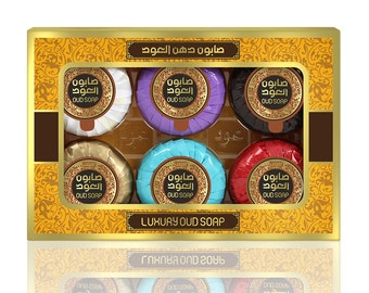 Odlux Mini Oud Soap Bar 20g- 6 Piece Variety Pack