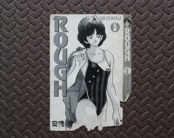 Rough - vintage damaged manga page
