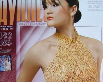 Crochet patterns magazine DUPLET 182 - 183 Irish Lace dress,skirt.