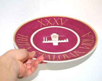 Soviet, big, dark pink & gold plate, memorial decorative plate collectible wall decor Polish pottery Polish Ceramics anniversary Wall dish