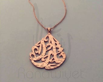 Hammered Arabic Calligraphy Name Teardrop Pendant (up to 3 names) - Arabic Name Necklace - Arabic Nameplate Pendant