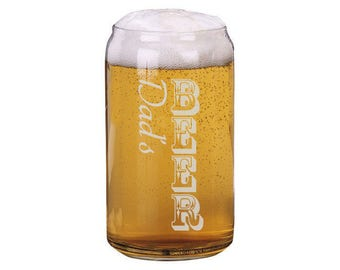 Personalized Beer Can Glass/Dad's Beer/Engraved Beer Can Glass 16 oz. dad beer glass, dad gift, personalized dad gift