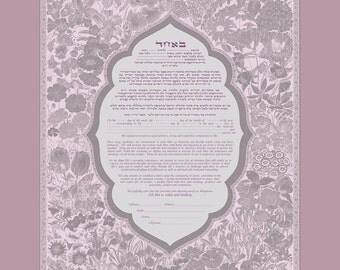 Etched Arabesque Custom Ketubah by Mickie Caspi (GK-24d - BLUSH)