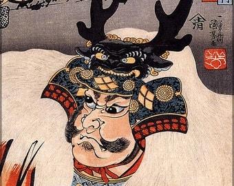 16x24 Poster; Samurai Warrior Ukiyo-E