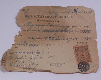 1894 ottoman empire military tax receipt for pontic greek of Kerasounta