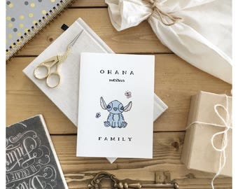 Disney Card // greeting card, stitch, family card, lilo and stitch, ohana, ohana print, ohana card, funny card, Mother's Day card