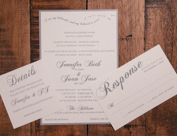 Wedding Invitation In Spanish Wording: Bilingual Wedding Invitation Spanish & English Wedding