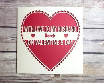 Valentine husband  Etsy