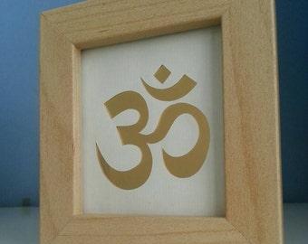 Hand drawn Hindu Om framed papercut. One of a kind. Small 11x10cm wooden frame. Shiny gold backing. Yoga. Meditation.