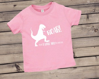 Roar Means I Love You Infant Tee   Dinosaur Infant Tee   Dinosaur Baby Tee