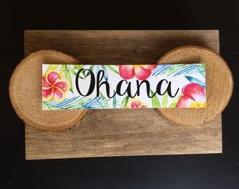 Ohana Bookmakr - Quote - Hawaiian- Family