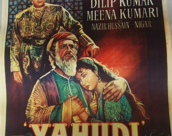 1958 bollywood movie poster