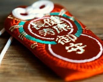 "OMAMORI Good Luck charm ""Health"" from Nara JAPAN JAPANESE * Talisman Amulet * toda-hea-1"