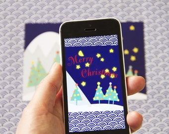 Christmas Card - Animated and Augmented Card for a happy Christmas