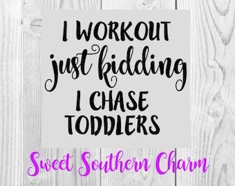 workout svg - gym svg - weight svg - svg file - svg files - svg - file - cutting files - cut files - work out shirt svg - mom shirt svg