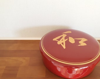 """Japanese vintage 1980's two-tiered box """"和"""" new old stock"""