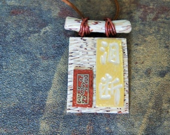 Necklace pendant Japanese style Asian color wood, copper and gold