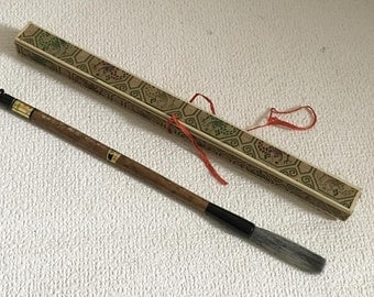 Free shipping.Made in Japan.Calligraphy brush.shodo.vintage.Signed.Pure wool.