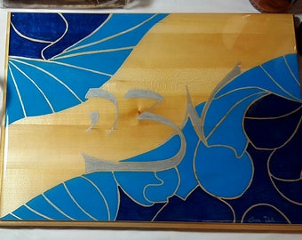 Pesach Seder Plate/Matza Tray