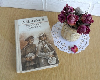 """Russian Book by Anton Chekhov """"Stories Tales"""" Vintage Soviet book Russian Literature Classic book Russian writer Book Gift 80s Retro book"""