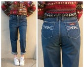 """40% MOVING SALE 70s 80s JORDACHE jeans / Like New / high waisted jeans / dark denim, tapered,  mom jeans / 30"""" waist 30x29 small medium"""