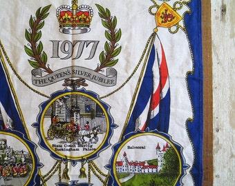 Queen Elizabeth Silver Jubilee 1977 Souvenir Towel - Made in Britain