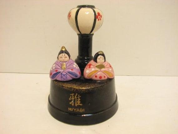 Miyabi Japanese Musical Go- Round Figurine, Geisha Girl Man & Lantern, Vintage Music Box