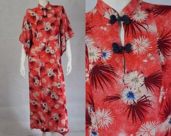 1940 McInerry's of Honolulu Pake Muu Full Length Dress Hawaii Wedding