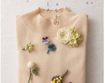 Wool Felt Broach book-  Zakka Japanese Craft Book