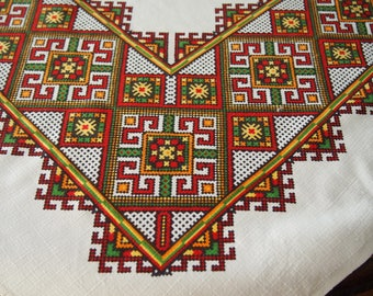 Ukrainian Tablecloth Ethnic Folk Art Printed Vintage 40 x 40