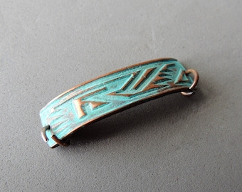 Artisan Findings, Copper Bracelet Link, Tribal Pattern, Southwest Style, Rustic Handcrafted, Green Patina, Verdigris Patina