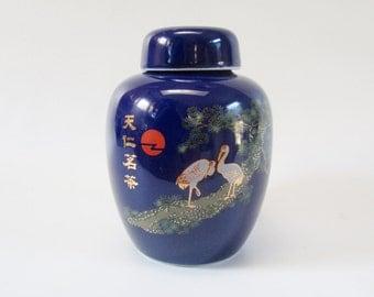 Vintage GINGER JAR Tea Jar Tobacco Canister COBALT 1980s Japan
