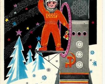 Rocket, Astronaut, Happy New Year, Christmas, Russian Vintage Postcard 1973