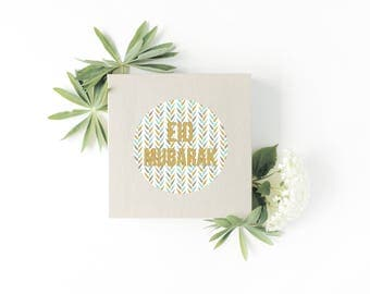 5 Eid Mubarak Circle Stickers (Size 3 inches X 3 inches)