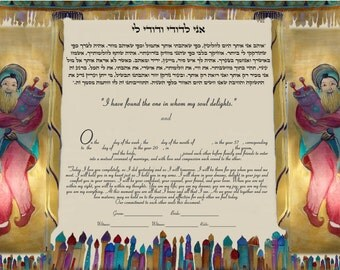 Modern ketubah-Meguila theme handpainted on parchment - custom and print on paper- Interfaith, reformed, Conservative and other versions
