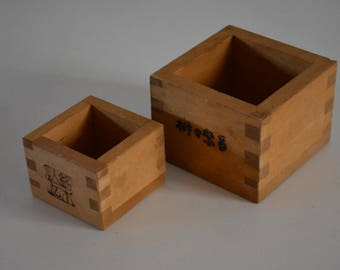 Pair of vintage Japanese Masu boxes, handcrafted #1