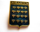 "Vintage soviet USSR pin badge Coat of arms ""Bees"""
