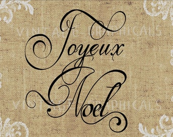 Christmas Joyeux Noel instant clip art graphic Digital download image for iron on fabric Burlap Decoupage Pillow Cards No. gt156