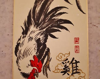 Korean Rooster Painting Chinese Year of the Rooster 4x6 inches