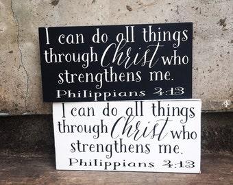 Frameless - Philippians 4:13