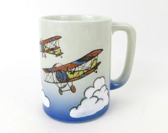 Vintage Otagiri Airplane Mug