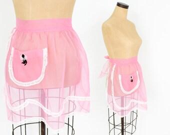 50s Pink Nylon Apron | Hostess Apron | Wedding Shower