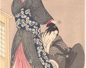 "Japanese Ukiyo-e Woodblock print, Utamaro, ""Beauty with young man"""