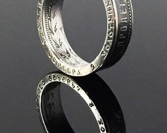1922 Soviet Union (USSR) 50 Kopeks Silver Coin Ring