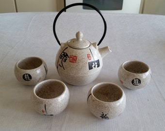 vintage asian oriental teapot w/ 4 teacups & painted symbols and writings - porcelain ceramic cups japanese chinese pottery kitchen serving