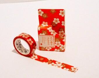 Washi Tape Cherry Blossom. Pretty Tape. 15mm x 8m.