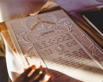 Handmade Ketubah  - Desert Embroidery - Jewish wedding - Wedding vows - Embroidered ketubah - White And Gold Ketubah - Unique Ketubah